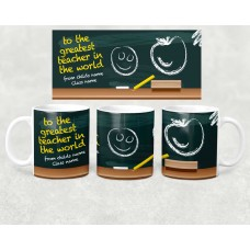 Message Mug - greatest teacher in the world